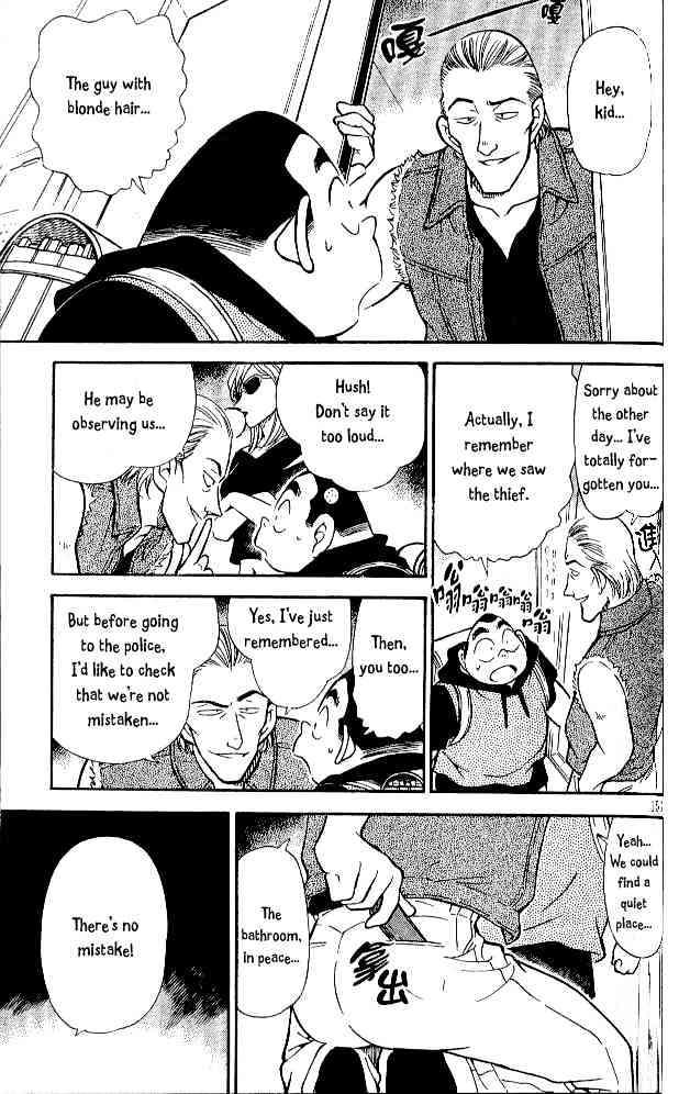 Detective Conan Chapter 304  Online Free Manga Read Image 9