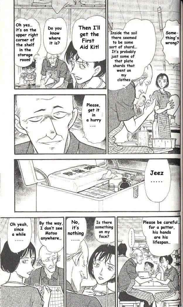 Detective Conan Chapter 305  Online Free Manga Read Image 15