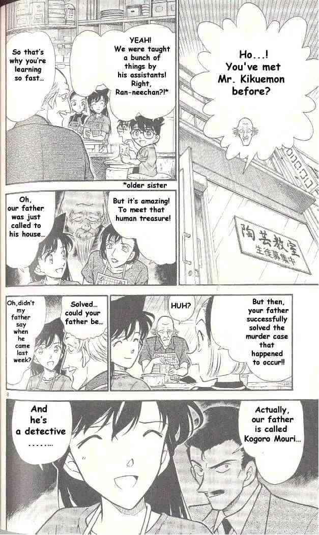 Detective Conan Chapter 305  Online Free Manga Read Image 8