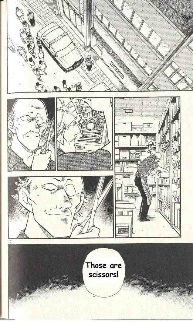 Detective Conan Chapter 306  Online Free Manga Read Image 10