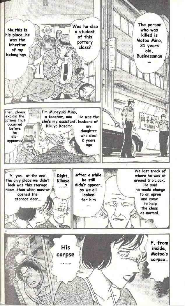 Detective Conan Chapter 306  Online Free Manga Read Image 4