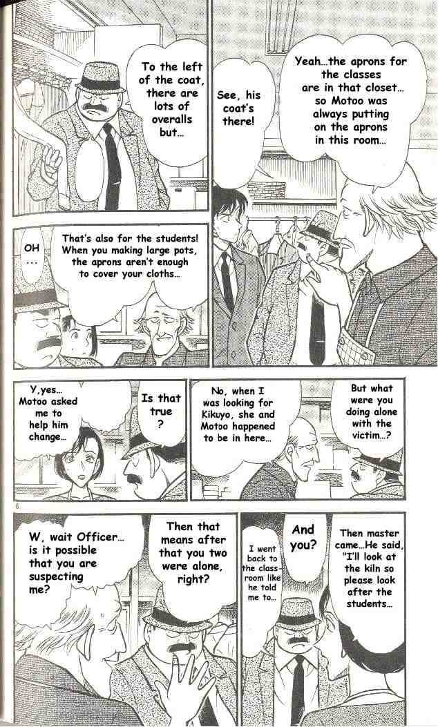 Detective Conan Chapter 306  Online Free Manga Read Image 6