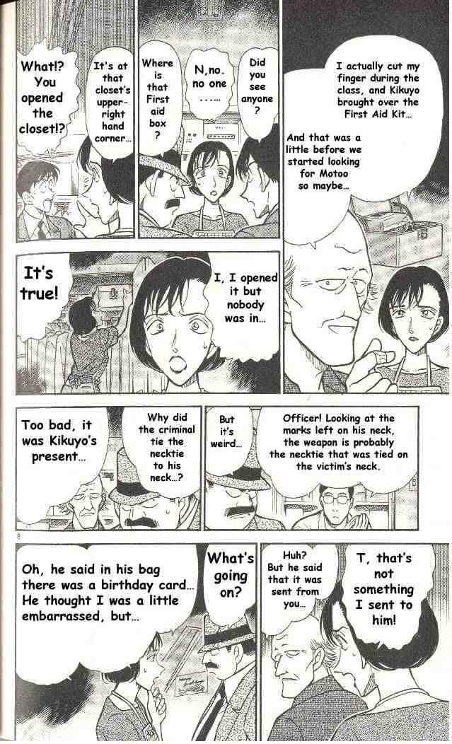 Detective Conan Chapter 306  Online Free Manga Read Image 8