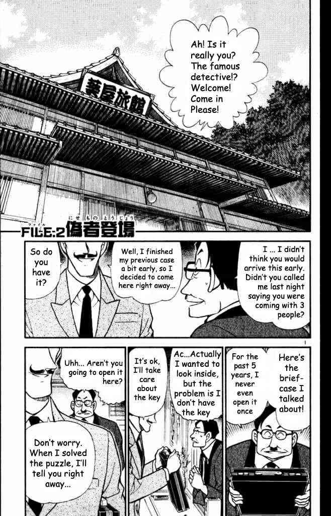 Detective Conan Chapter 308  Online Free Manga Read Image 1