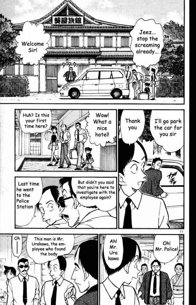 Detective Conan Chapter 308  Online Free Manga Read Image 11