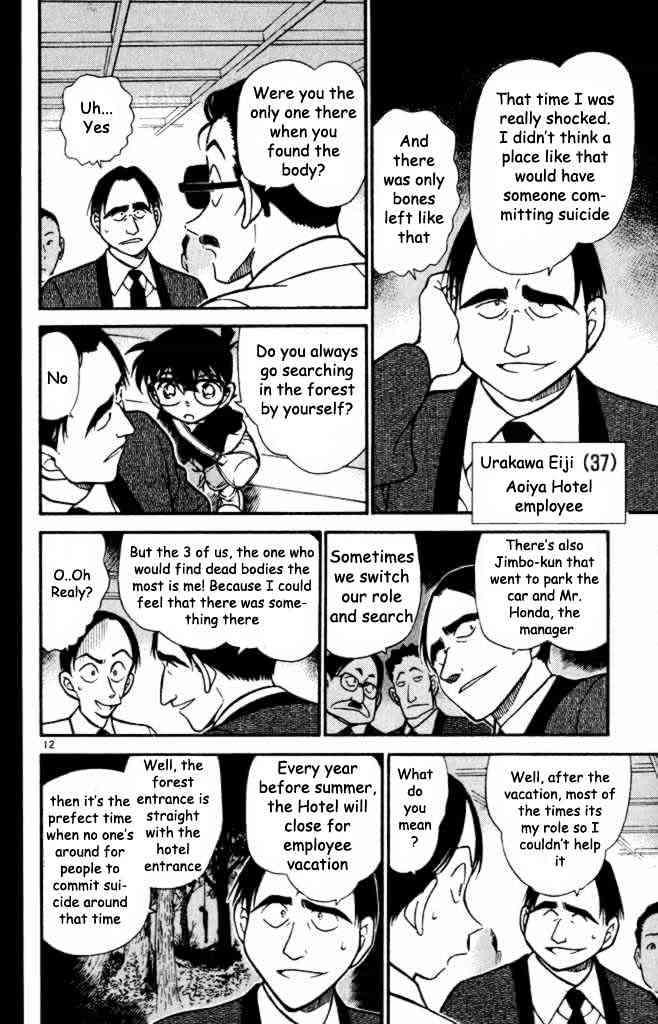 Detective Conan Chapter 308  Online Free Manga Read Image 12