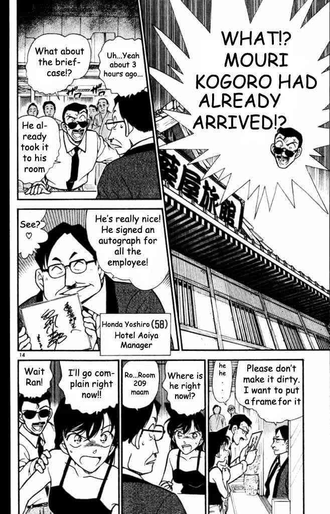 Detective Conan Chapter 308  Online Free Manga Read Image 14