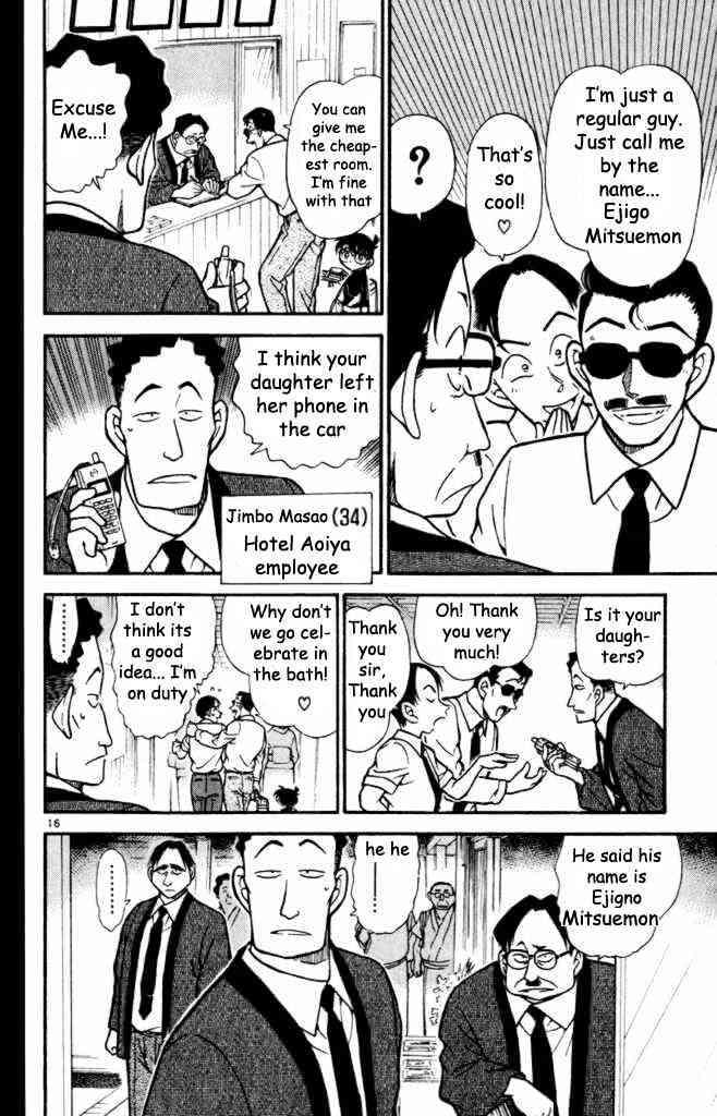 Detective Conan Chapter 308  Online Free Manga Read Image 16