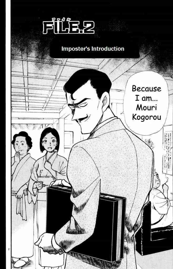 Detective Conan Chapter 308  Online Free Manga Read Image 2