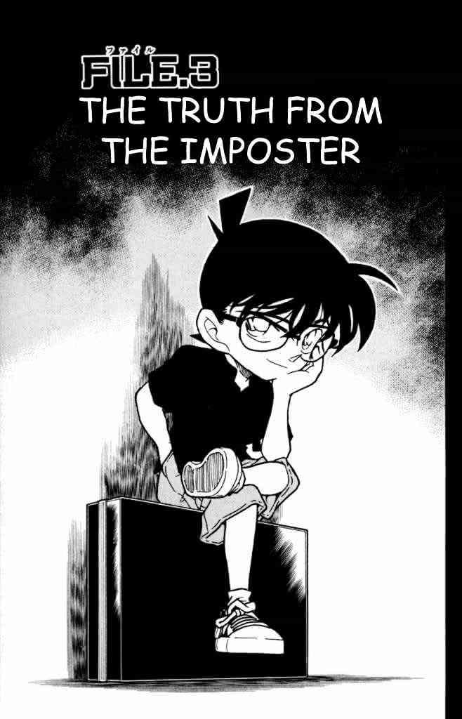 Detective Conan Chapter 309  Online Free Manga Read Image 1