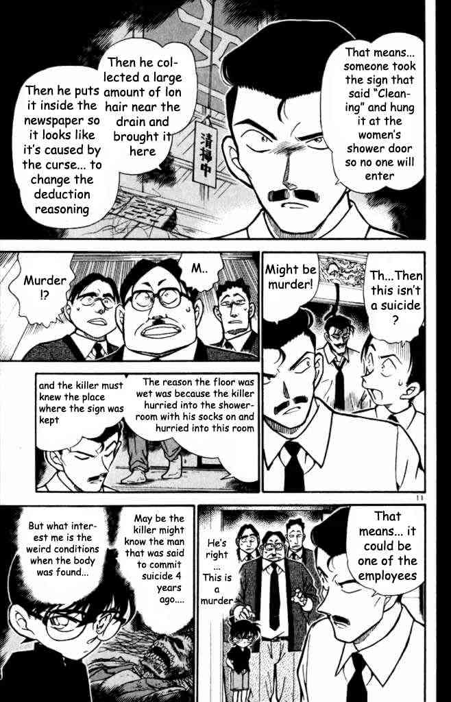 Detective Conan Chapter 309  Online Free Manga Read Image 11