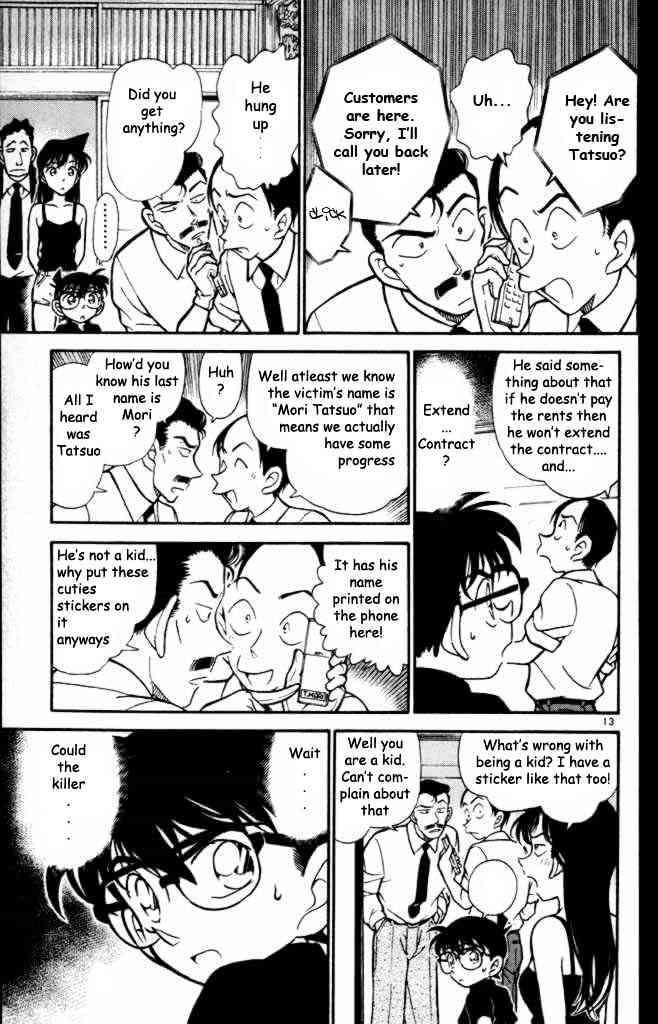 Detective Conan Chapter 309  Online Free Manga Read Image 13