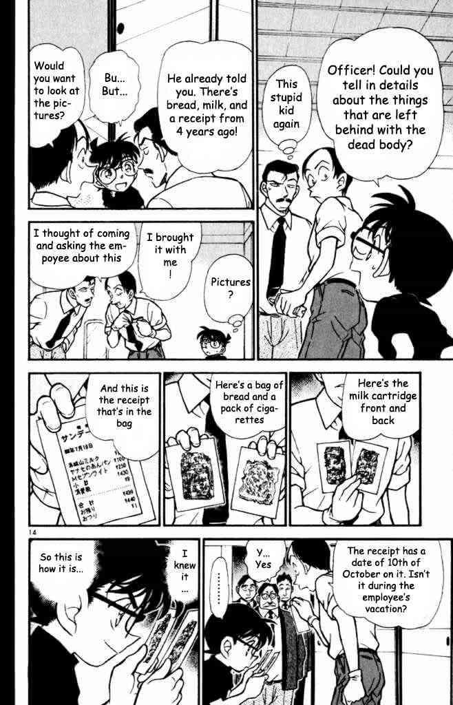 Detective Conan Chapter 309  Online Free Manga Read Image 14