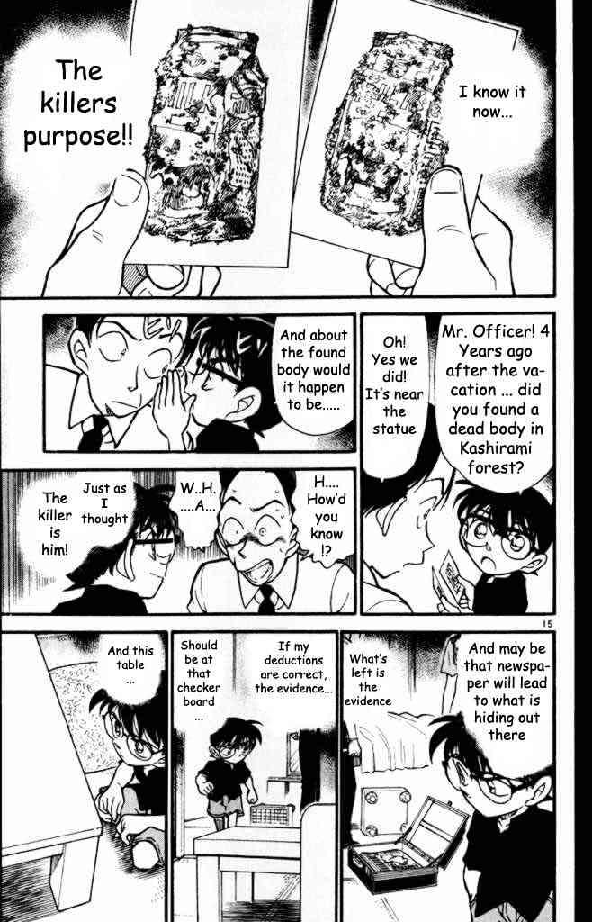 Detective Conan Chapter 309  Online Free Manga Read Image 15