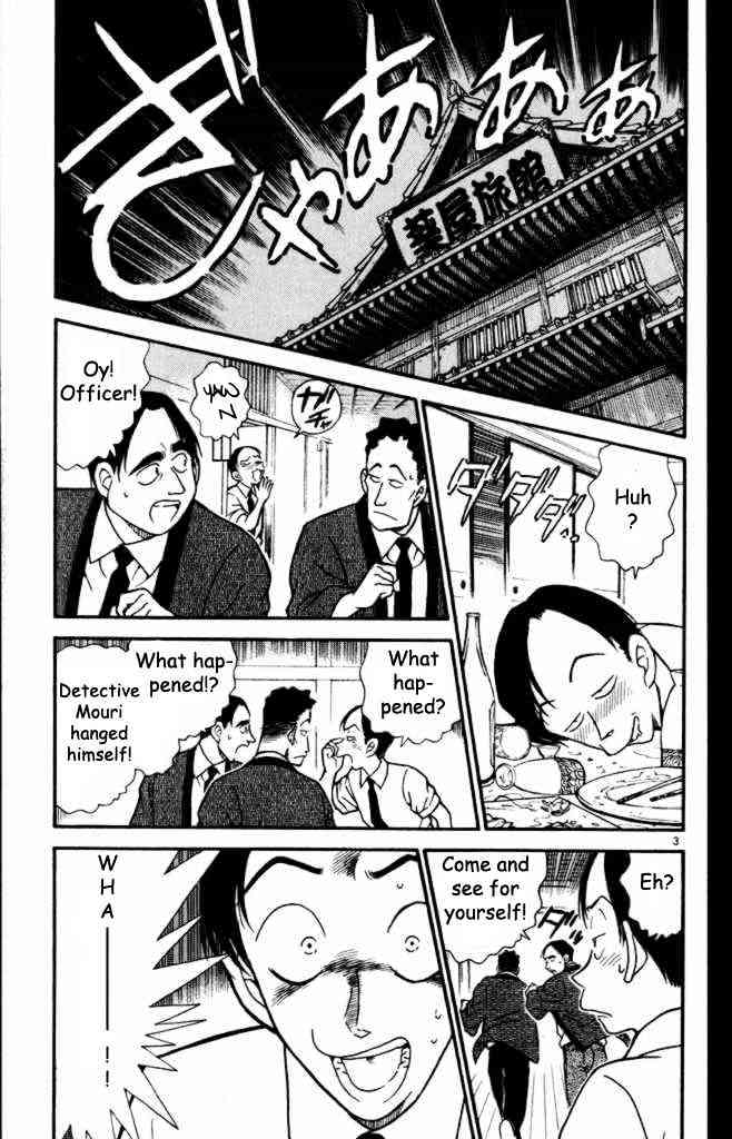 Detective Conan Chapter 309  Online Free Manga Read Image 3
