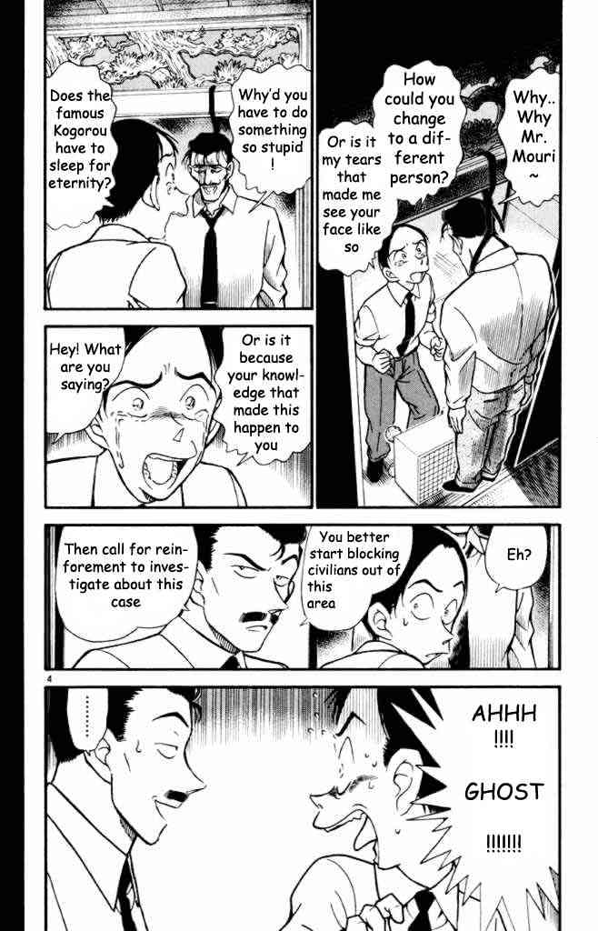 Detective Conan Chapter 309  Online Free Manga Read Image 4