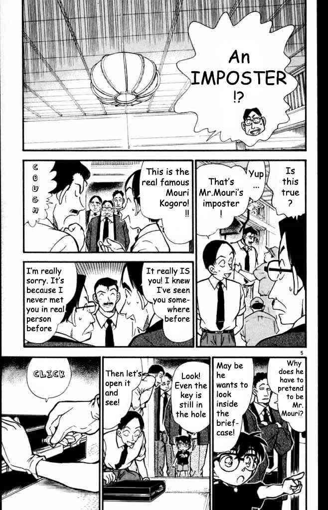Detective Conan Chapter 309  Online Free Manga Read Image 5