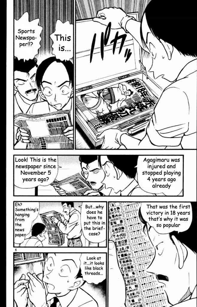 Detective Conan Chapter 309  Online Free Manga Read Image 6