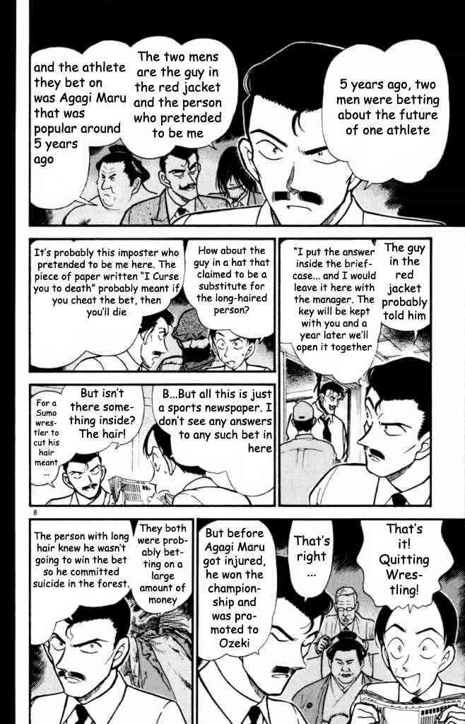 Detective Conan Chapter 309  Online Free Manga Read Image 8