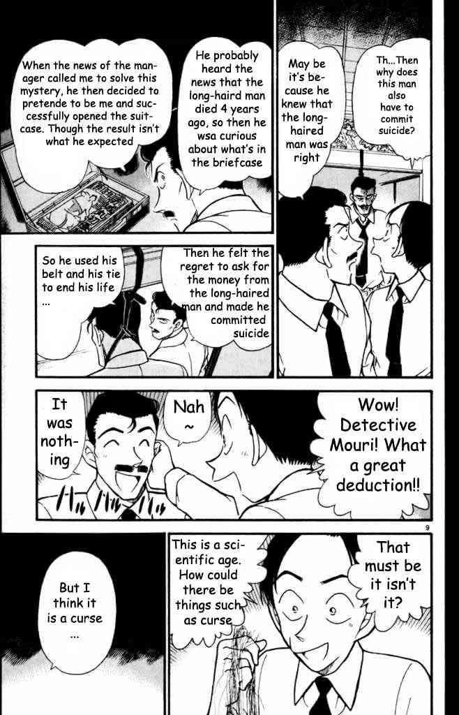Detective Conan Chapter 309  Online Free Manga Read Image 9