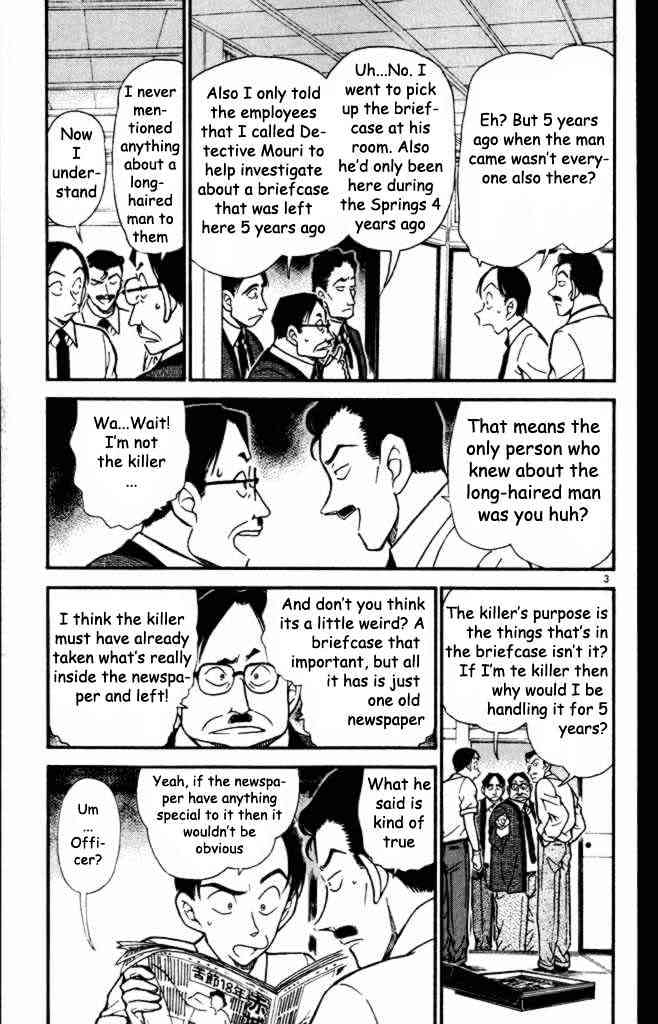 Detective Conan Chapter 310  Online Free Manga Read Image 3