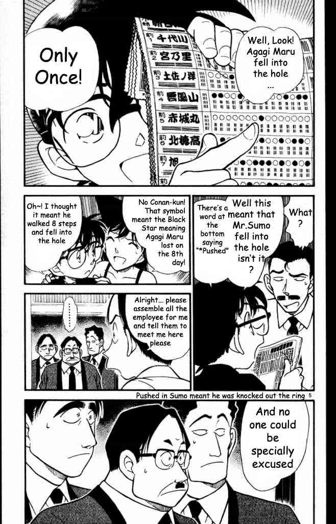 Detective Conan Chapter 310  Online Free Manga Read Image 5
