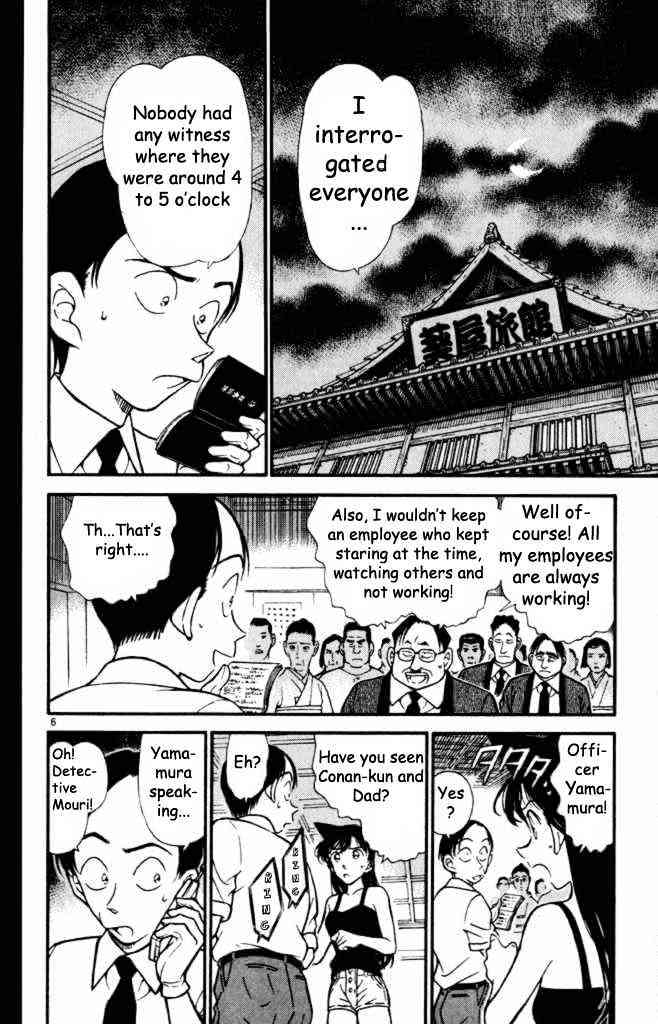 Detective Conan Chapter 310  Online Free Manga Read Image 6