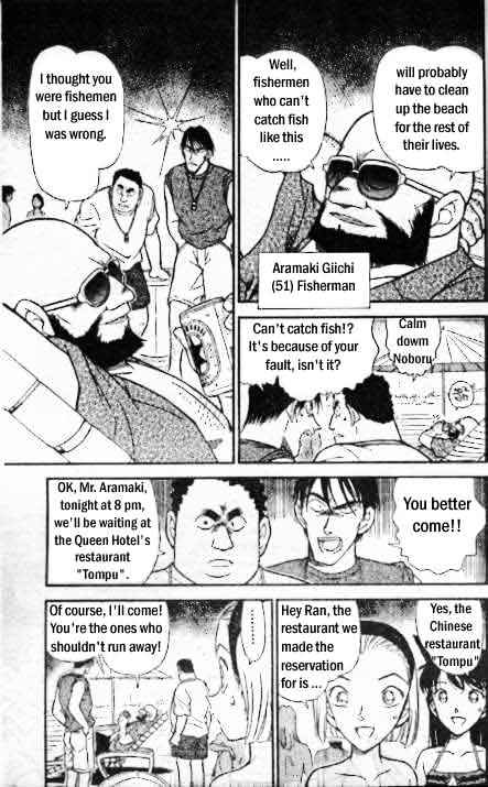 Detective Conan Chapter 311  Online Free Manga Read Image 10