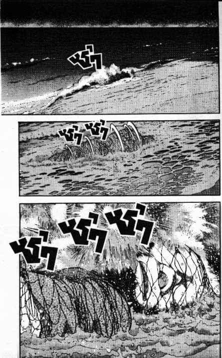 Detective Conan Chapter 311  Online Free Manga Read Image 18