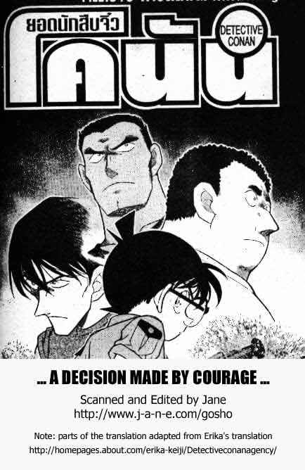 Detective Conan Chapter 313  Online Free Manga Read Image 1
