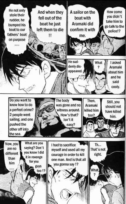 Detective Conan Chapter 313  Online Free Manga Read Image 16