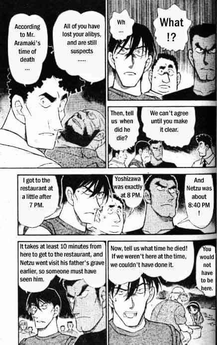 Detective Conan Chapter 313  Online Free Manga Read Image 8