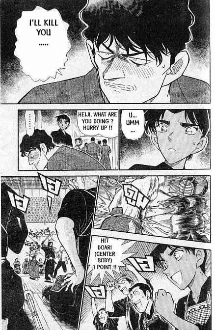 Detective Conan Chapter 314  Online Free Manga Read Image 10