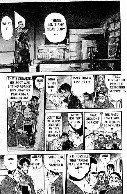 Detective Conan Chapter 314  Online Free Manga Read Image 14