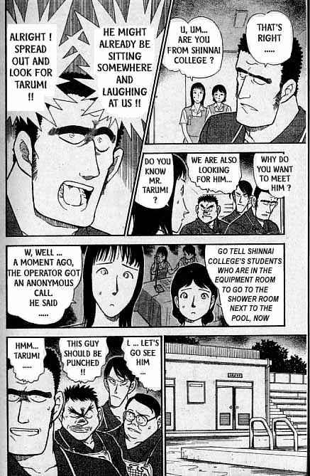 Detective Conan Chapter 314  Online Free Manga Read Image 15