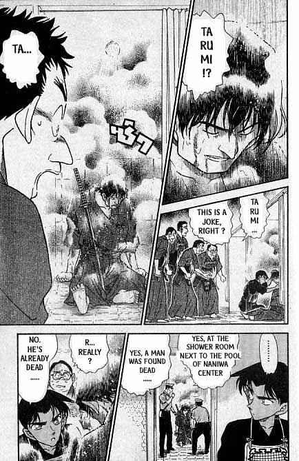 Detective Conan Chapter 314  Online Free Manga Read Image 16