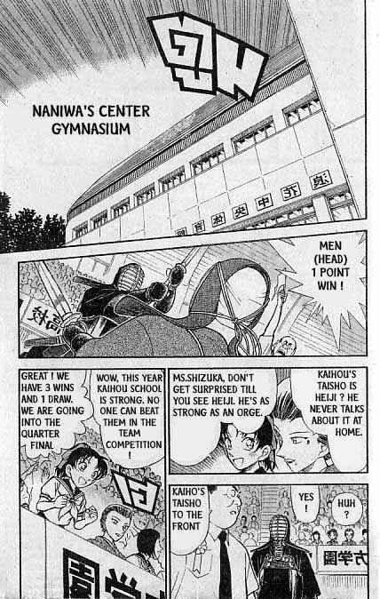 Detective Conan Chapter 314  Online Free Manga Read Image 2