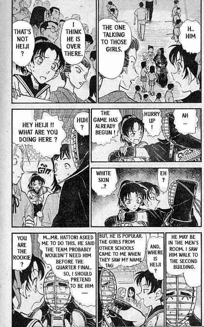 Detective Conan Chapter 314  Online Free Manga Read Image 3