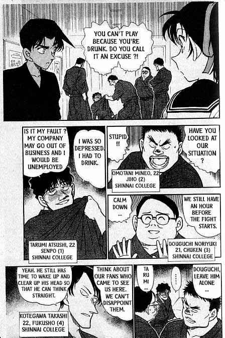 Detective Conan Chapter 314  Online Free Manga Read Image 8