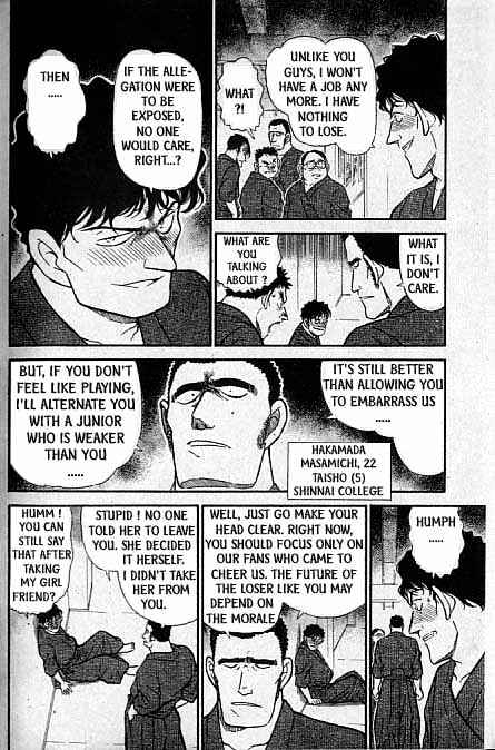 Detective Conan Chapter 314  Online Free Manga Read Image 9