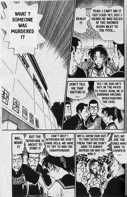 Detective Conan Chapter 315  Online Free Manga Read Image 2