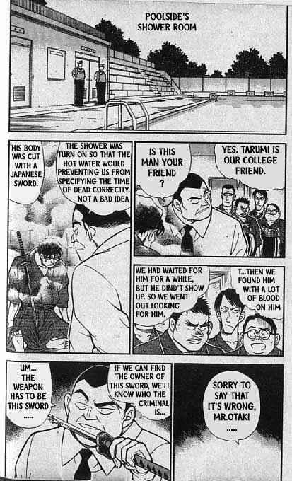 Detective Conan Chapter 315  Online Free Manga Read Image 3