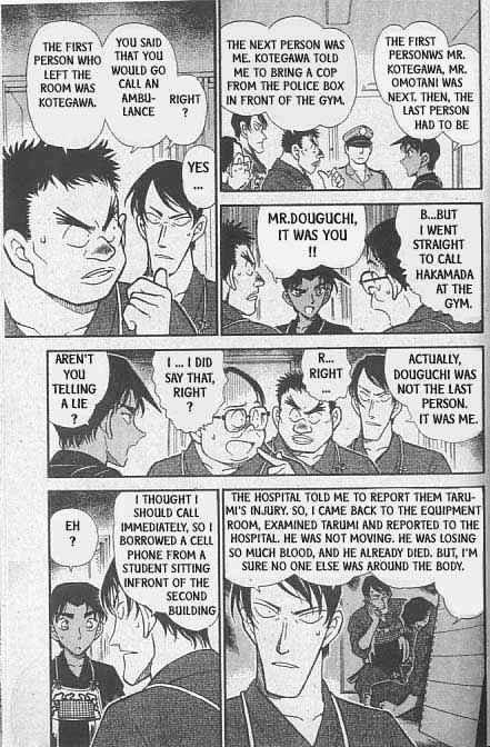 Detective Conan Chapter 315  Online Free Manga Read Image 6