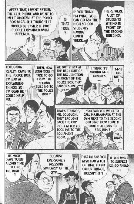 Detective Conan Chapter 315  Online Free Manga Read Image 7