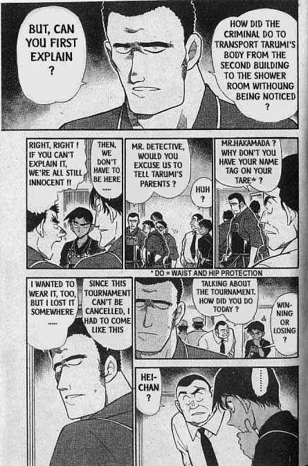 Detective Conan Chapter 315  Online Free Manga Read Image 8