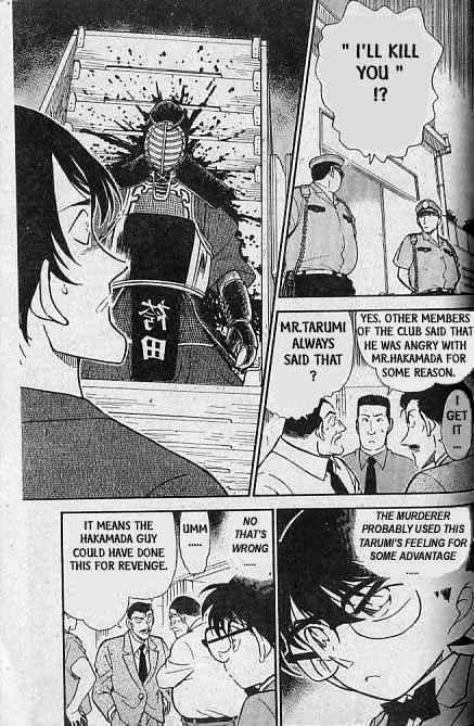 Detective Conan Chapter 316  Online Free Manga Read Image 10