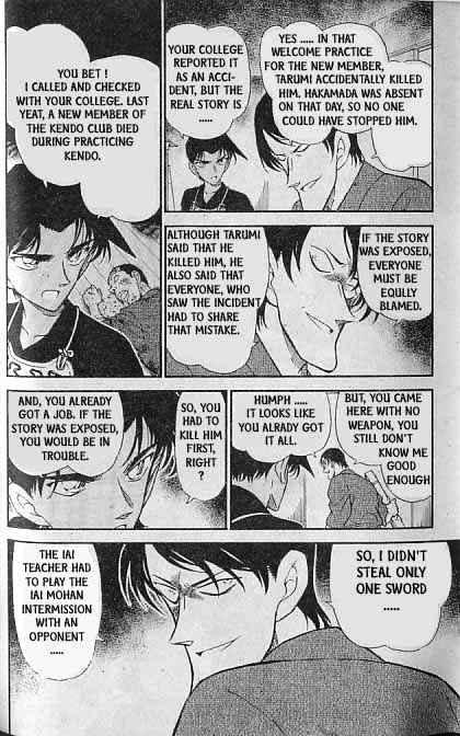 Detective Conan Chapter 316  Online Free Manga Read Image 13