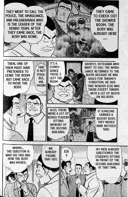 Detective Conan Chapter 316  Online Free Manga Read Image 5