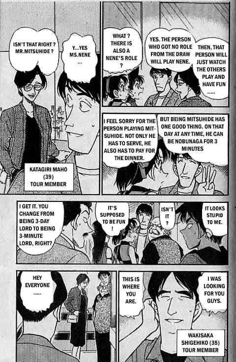 Detective Conan Chapter 317  Online Free Manga Read Image 10