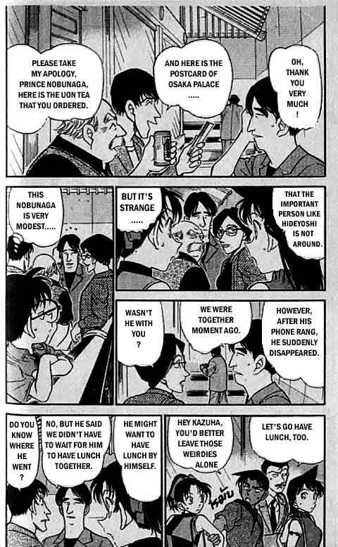 Detective Conan Chapter 317  Online Free Manga Read Image 11